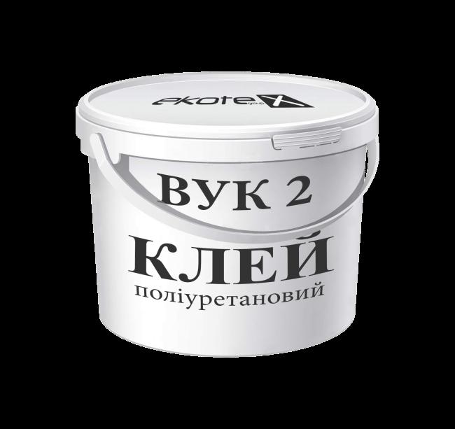 Клей полиуретановый ВУК 2
