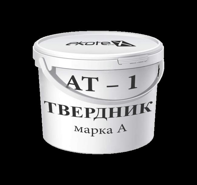 Отвердитель АT - 1, марки А