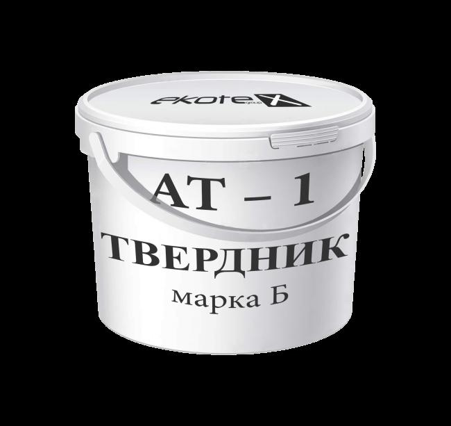 Отвердитель АТ - 1, марки Б