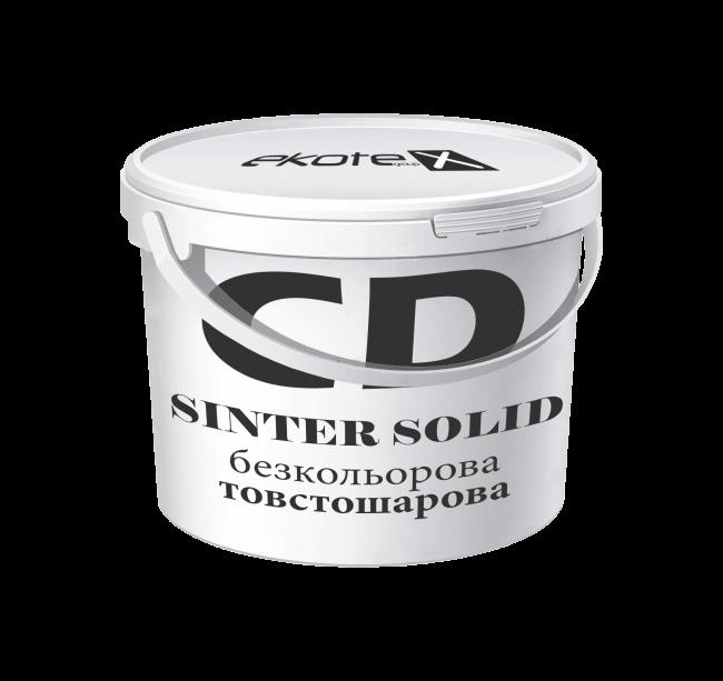 «SINTER solid» CD (бесцветное толстослойное)