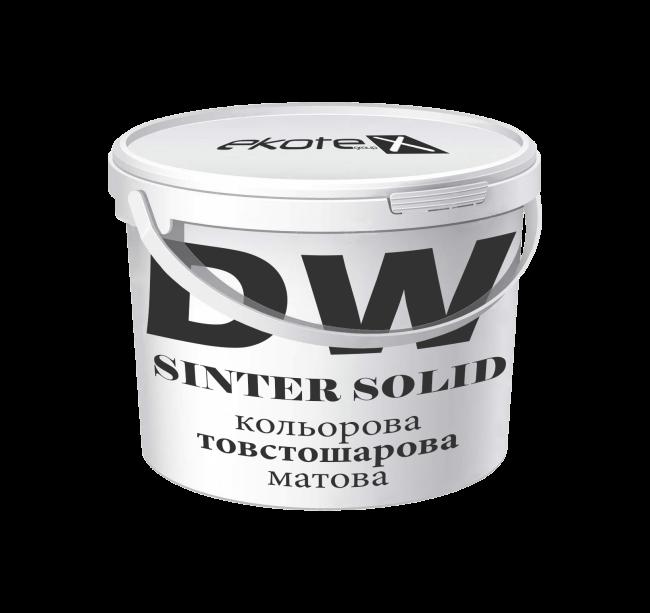 «SINTER solid» DW (цветная толстослойная матовая)