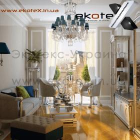 декоративные наливные полы ekoteX наливной пол lux/ex-238