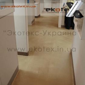 Наливной пол Lux/ex-277