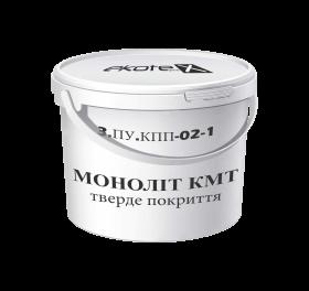 Композиция полиуретановая «Монолит. 3.ПУ.КПП-02-1» (твердое покрытие)