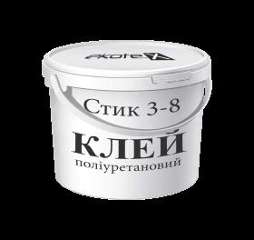 Клей полиуретановый «Стык 3-8»