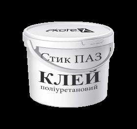 Клей полиуретановый «Стык ПАЗ»