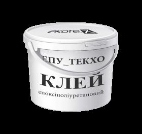 Клей эпоксиполиуретановый «ЕПУ_ТЕКХО»