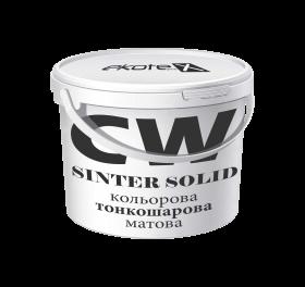 «SINTER solid» CW (цветная тонкослойная матовая)